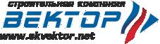 СК Вектор. Горизонтально-направленное бурение. Метод ГНБ. Прокладка коммуникаций в траншее. Логотип